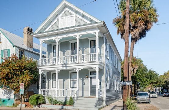 Charleston Property Management in SC